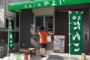 西新宿 010.jpg