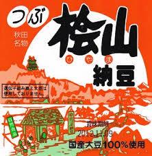yjimageCAG33PUM.jpg