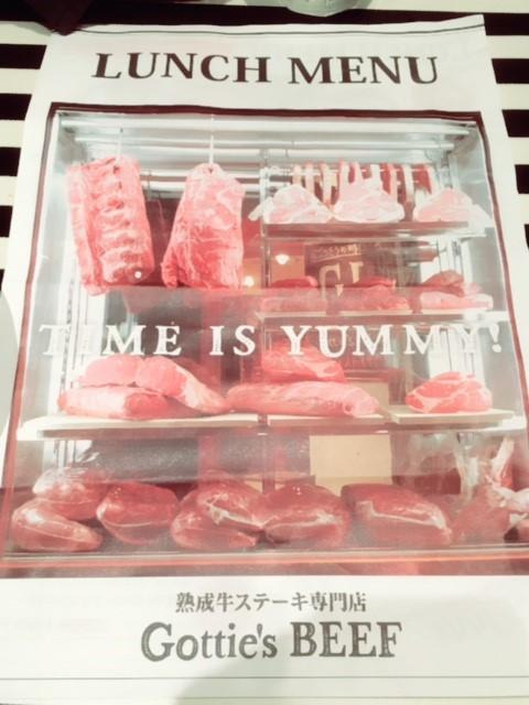 ゴッチーズ メニュー.jpg