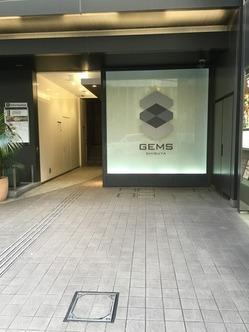 GEMS入口.JPGのサムネール画像のサムネール画像