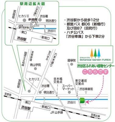 植物センター地図.jpg