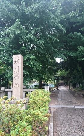 氷川神社鳥居.JPG