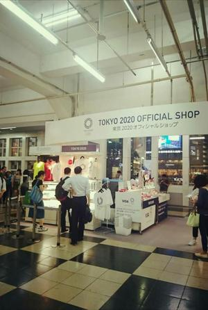 Tokyo2020ショップ.JPG