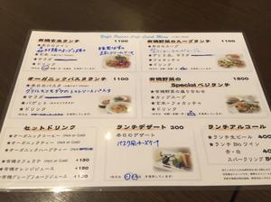 メニュー911_n.jpg