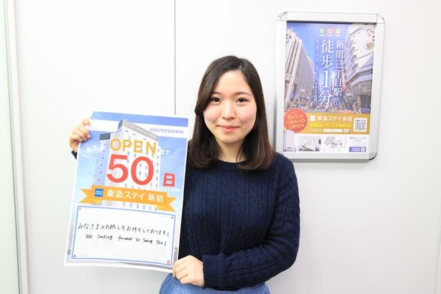 Shinjuku50.jpg