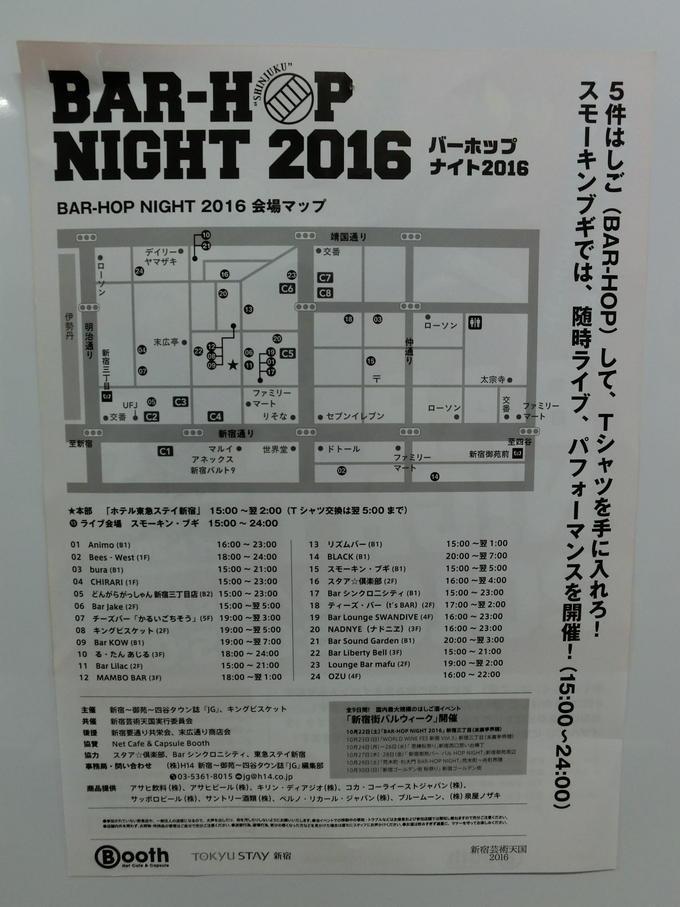 CIMG0742.JPG