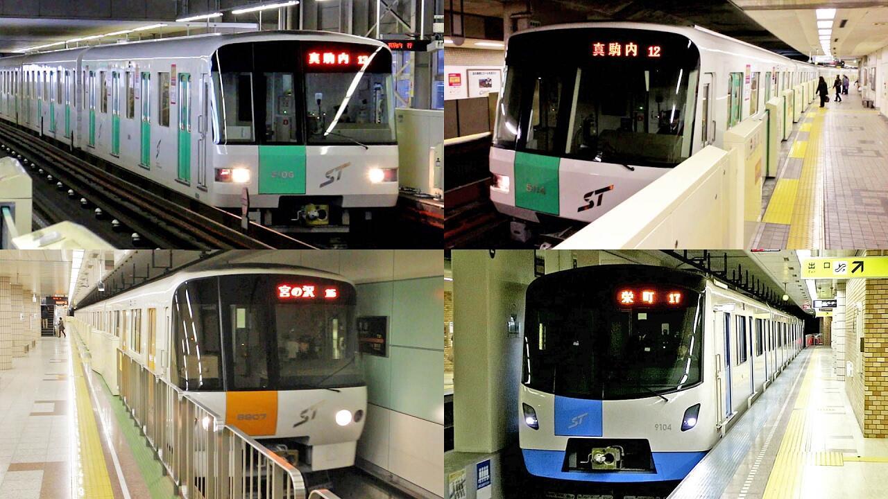 札幌地下鉄.jpg
