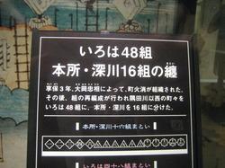 IMG_7175.JPGのサムネール画像のサムネール画像