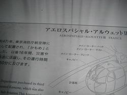 IMG_7182.JPGのサムネール画像のサムネール画像