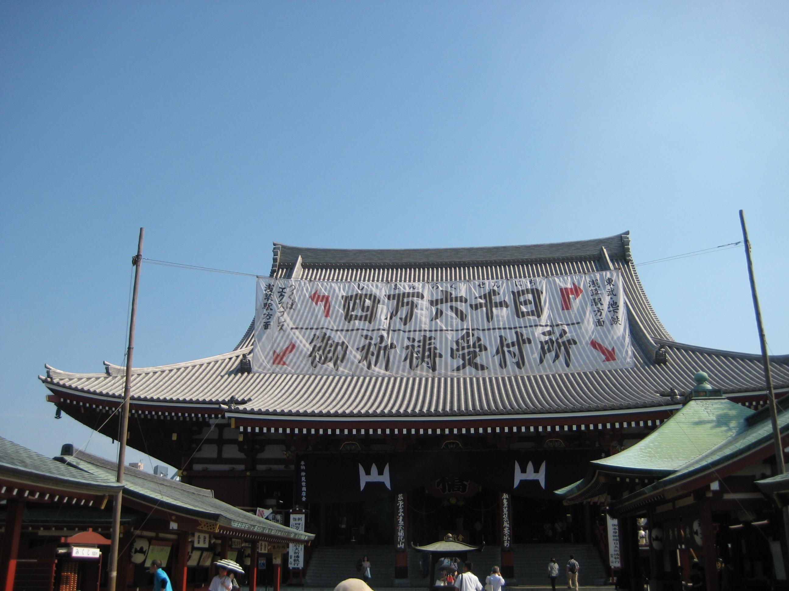 2013年浅草ほうずき市 012.jpg