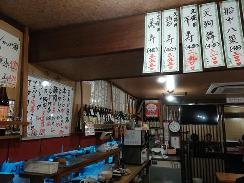 メニュー日本酒4合.jpg