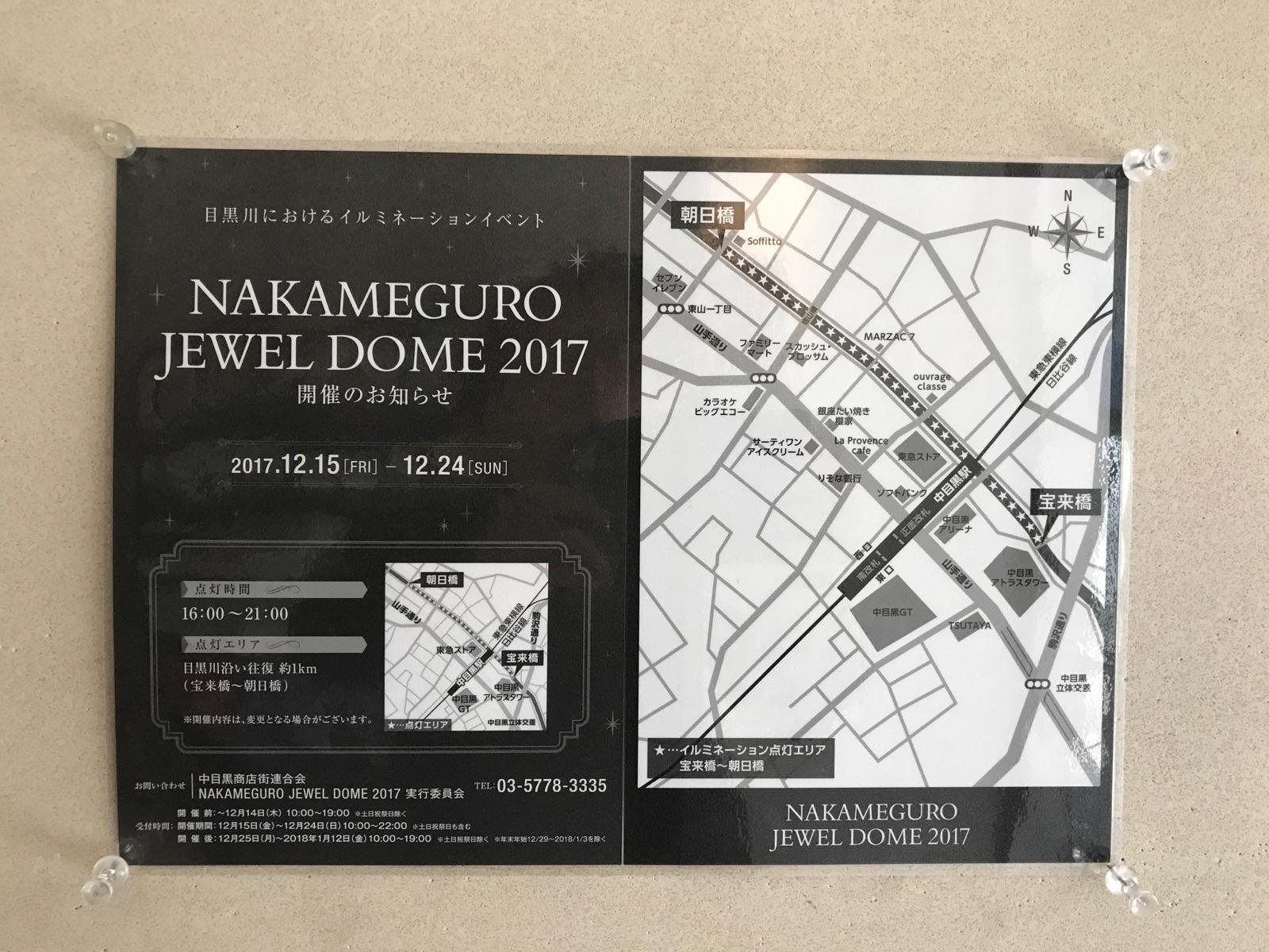 http://www.tokyustay.co.jp/hotel/YU/topics/e645daac3ab0863a5d1f8b7463a5c1757902cbfa.jpg